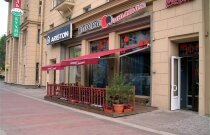Ресторан Точка-Запятая(Московскии__ пр)_1