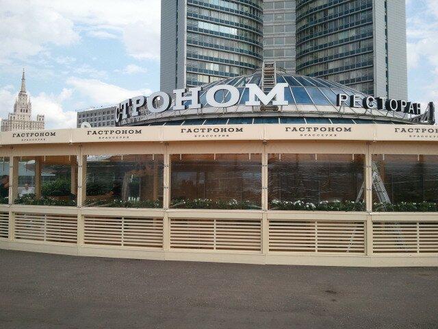 veranda pour balcon sweet home 3d gratuit faire un devis gratuit en ligne pierrefitte sur. Black Bedroom Furniture Sets. Home Design Ideas