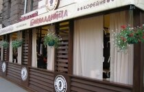 """Летняя веранда """"Шоколадница"""", ул. Старый Арбат д.29"""