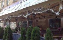 Ресторан LaScala
