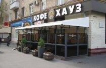 Летняя веранда Кофе-хауз, ул Шаболовская 30