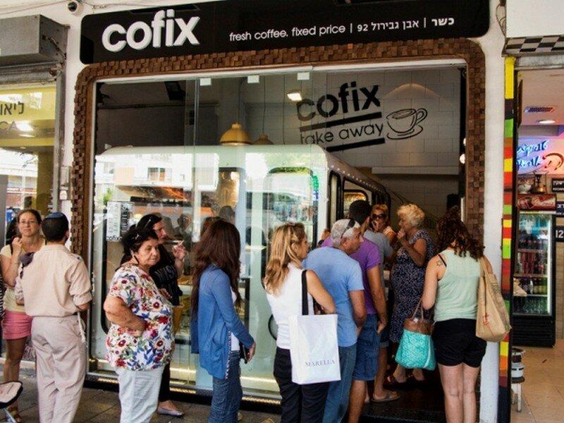 Павильон сети Cofix 6